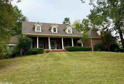 Garland County Single Family Home For Sale: 49 Stonegate Shores Drive