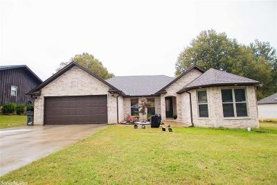 Paragould AR Single Family Home For Sale: $169,900
