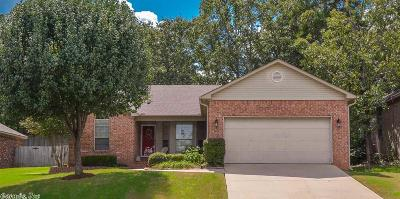 Maumelle Single Family Home For Sale: 42 Emerald Drive