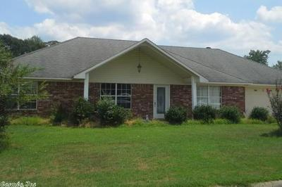 Vilonia Single Family Home New Listing: 3 Dove Creek Drive