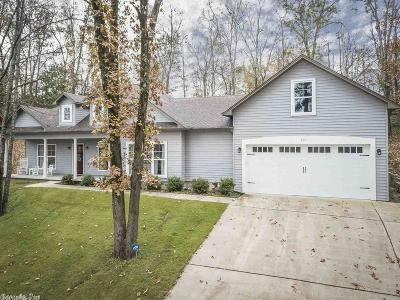 Faulkner County Single Family Home For Sale: 155 Katherine Drive