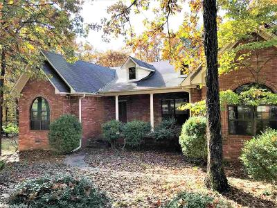 Russellville Single Family Home For Sale: 1410 Lands End S