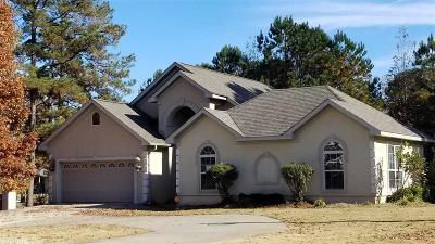 Hensley AR Single Family Home For Sale: $229,900