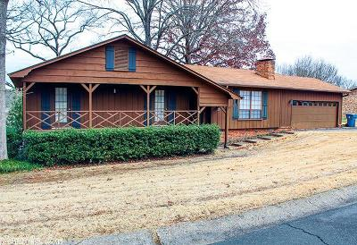 Hot Spring County Single Family Home For Sale: 2813 Southgate Drive