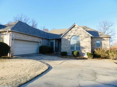 Maumelle Single Family Home For Sale: 112 Miramar Drive