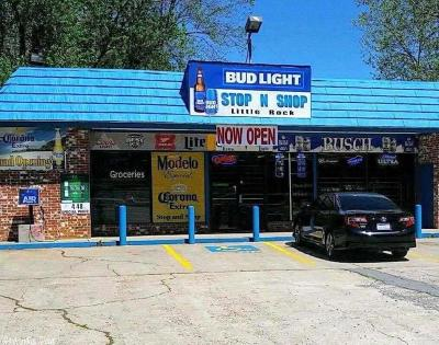 Little Rock Commercial For Sale: 3200 Baseline