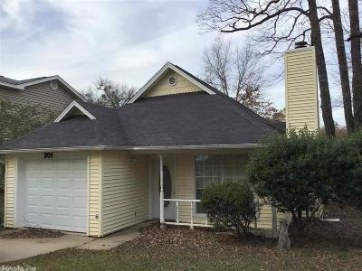 Russellville Single Family Home For Sale: 201 Austin Circle