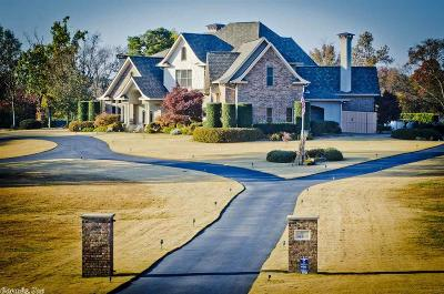 Garland County Single Family Home For Sale: 159 Valley Woods Trl