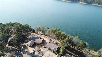 Heber Springs Single Family Home For Sale: 1245 Palisades Circle
