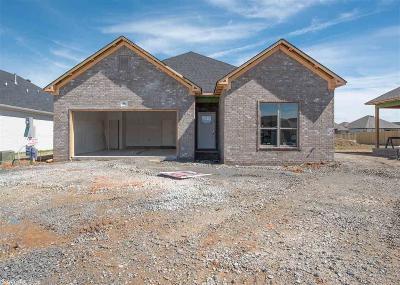 Maumelle Single Family Home New Listing: 25 Joel Lane