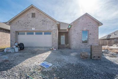 Maumelle Single Family Home New Listing: 107 Layne Drive