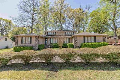 Arkadelphia Single Family Home For Sale: 2403 Forrest Park Drive