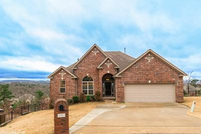Maumelle Single Family Home For Sale: 15 Crestview Court