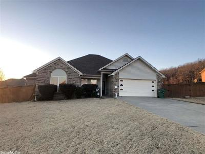 Cabot Single Family Home For Sale: 14 Cassie Cove