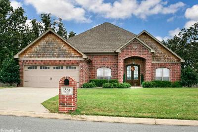 Cabot Single Family Home New Listing: 1584 Vista Drive