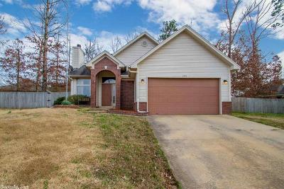 Single Family Home For Sale: 2804 Falcon Court
