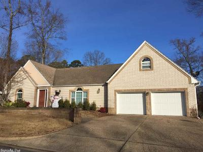Russellville AR Single Family Home New Listing: $274,900