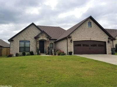 Paragould Single Family Home New Listing: 1302 Garrison Lane