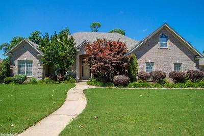 Bryant Single Family Home For Sale: 3519 Independence Drive