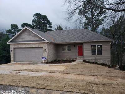 Little Rock Single Family Home Price Change: 12713 Pleasant Forest Drive