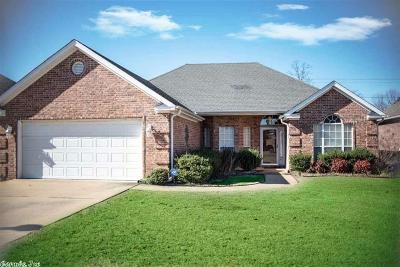 Maumelle Single Family Home For Sale: 118 Auriel Circle