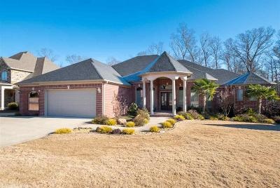 Maumelle Single Family Home For Sale: 247 Lake Valley Drive