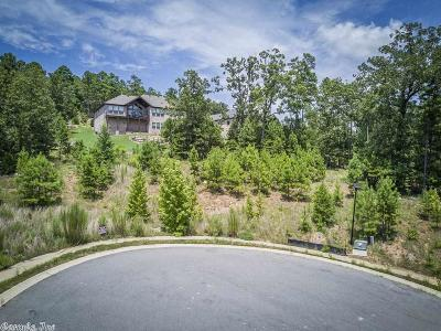 Maumelle Residential Lots & Land For Sale: 3 Arapaho Cove