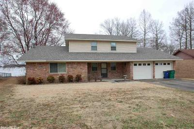Faulkner County Single Family Home For Sale: 17 Mallard Lane