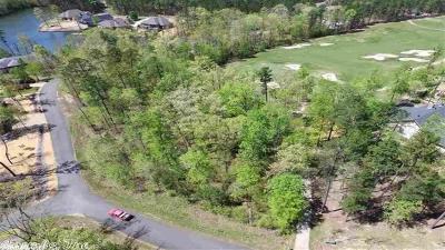 Hot Springs Village Residential Lots & Land For Sale: 6 Vista Lane