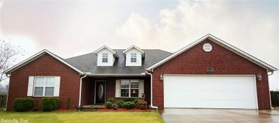 Paragould AR Single Family Home For Sale: $206,000