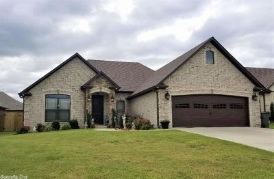 Paragould AR Single Family Home Take Backups: $155,900
