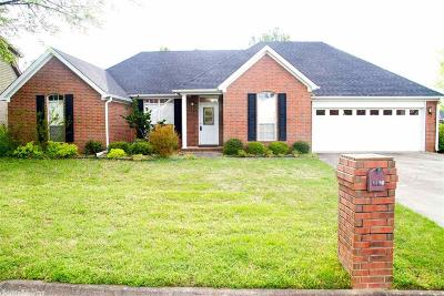 White County Single Family Home For Sale: 2316 Brittany Lane