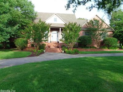 Russellville Single Family Home For Sale: 102 Skyridge Road