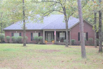 Faulkner County Single Family Home For Sale: 4045 Zachary Trail