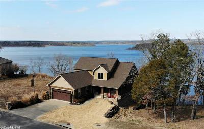 Heber Springs AR Single Family Home For Sale: $599,000