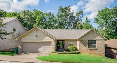 Little Rock Single Family Home New Listing: 514 Parkway Place Drive
