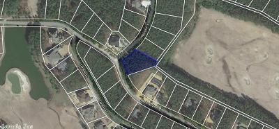 Hot Springs Village Residential Lots & Land New Listing: 2 Vigoroso Lane