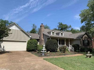Searcy Single Family Home For Sale: 137 Charles Thomas