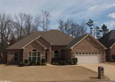Maumelle Single Family Home Price Change: 269 Lake Valley Drive