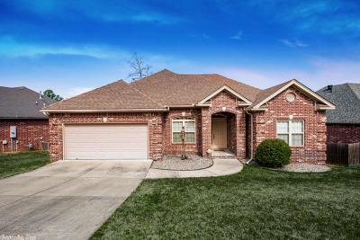 Maumelle Single Family Home For Sale: 105 Shady Drive