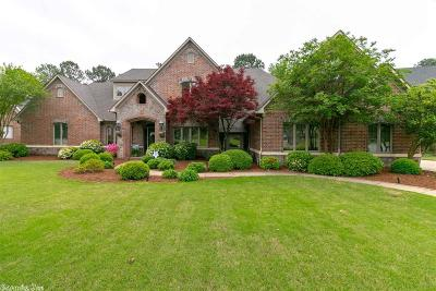 Faulkner County Single Family Home For Sale: 4665 Sawgrass