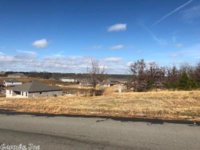 Cabot Residential Lots & Land For Sale: 12 Waters Edge Drive