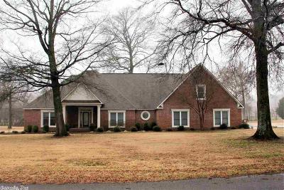 White County Single Family Home For Sale: 102 Kaitlyn Drive