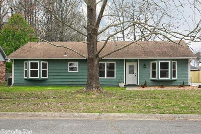 Cabot Single Family Home For Sale: 212 Pin Oak Drive