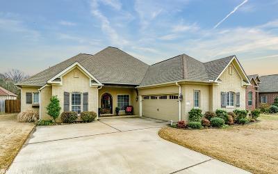 Faulkner County Single Family Home New Listing: 1850 Penny Street