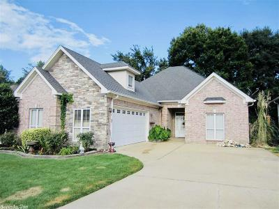 Saline County Single Family Home For Sale: 4622 Shoal Creek