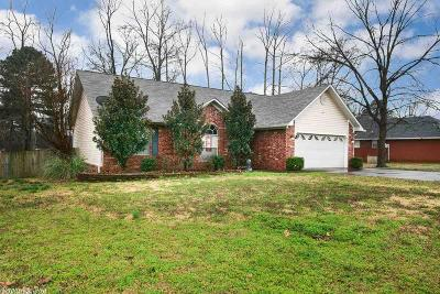 Cabot Single Family Home New Listing: 12 Hunters Cove