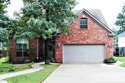 Little Rock Single Family Home New Listing: 1910 Cherrybend Drive