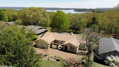 Heber Springs AR Single Family Home For Sale: $379,500