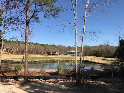 Hot Springs Village Residential Lots & Land For Sale: 81 Alteza Drive